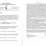 Reakreditacijom potvrđen kvalitet rada Fakulteta za tehničke studije i ostalih organizacionih jedinica Univerziteta u Travniku